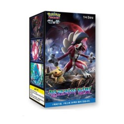pokemon cards sun and moon expansion pack moonlight of alora booster box 30 pack