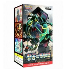 pokemon cards sun and moon trading charisma of the wrecked sky booster box