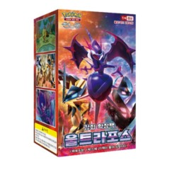 pokemon cards sun and moon expansion pack ultra force booster box korea ver
